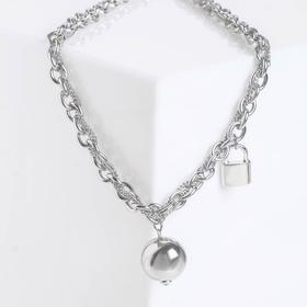 "Кулон ""Цепь"" сфера с замком, цвет серебро, L=45 см"
