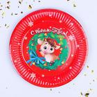 "Paper plate ""Happy New Year"" bull, 18 cm"