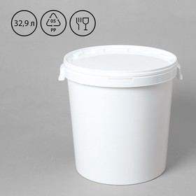 Бак пищевой, 32,9 л, с герметичной крышкой, «Для солений»