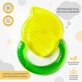 Прорезыватель охлаждающий «Сердечко», цвет МИКС