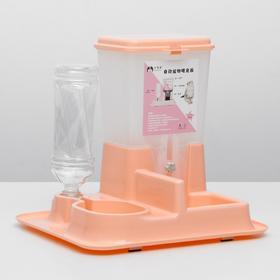 Комплекс: контейнер для корма (1,5 кг), съемная миска и поилка, персиковый
