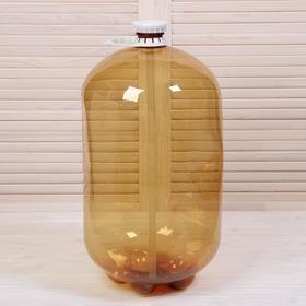 Бутыль (Кега), 30 л, для приготовления пива, вина, с ручкой и клапаном
