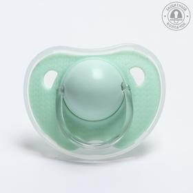 Classic dummy, from 3 months, with cap, MIX color for boy