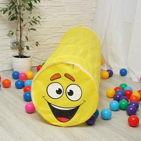 """Игровой набор - детская палатка с шариками  """"Смайл"""""""