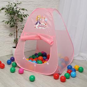 """Игровой набор - детская палатка с шариками  """"Замок принцессы"""""""