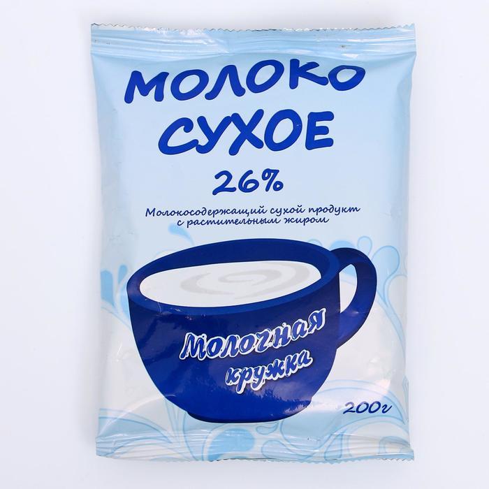 Молоко сухое СТО 26%, 200 г - фото 21613
