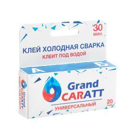 Эпоксидный клей К2 Grand Caratt, универсальный, двухкомпонентный, 20 г