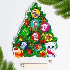 "Magnetic fishing "" Christmas Tree»"