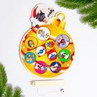 """Magnetic fishing """" Christmas ball»"""