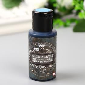 """Жидкие акриловые краски Prima Marketing """"Deep Turquoise"""" 30 мл"""