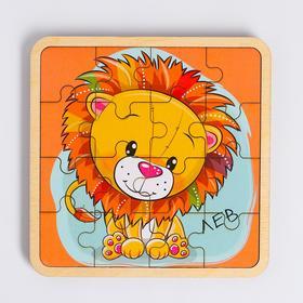 Пазл - вкладыш в рамке «Львёнок» 16×16 см