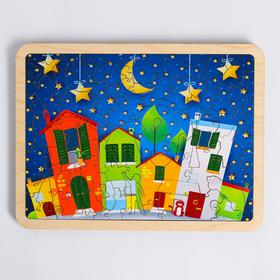 Пазл в рамке «Городок» 18×24 см