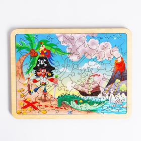 Пазл в рамке «Остров сокровищ» 18×24 см