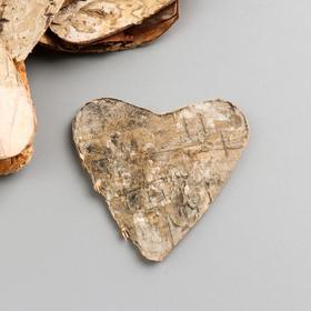 """Набор декоративных элементов из коры дерева  """"Сердце"""", 5 см, 10 шт, отбеленный"""