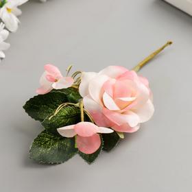 """Декоративный букетик """"Астра D4"""" 12 см, серо-розовый"""