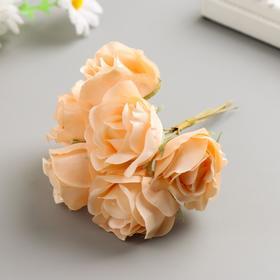 """Набор декоративных букетиков """"Розочки"""" 11 см, 6 шт, светло-персиковый"""