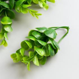 """Набор декоративных листиков """"Астра 66"""" 13 см,(10шт) зелёный"""
