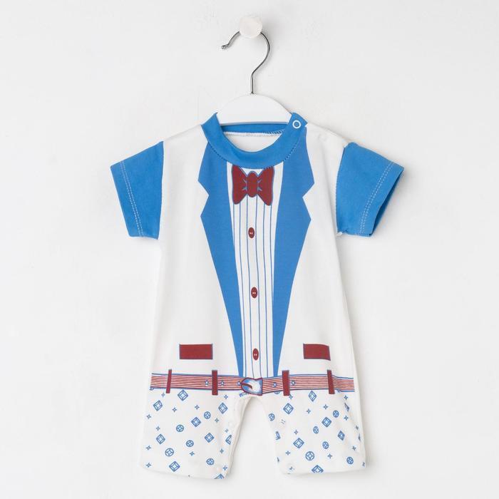 Песочник детский, цвет голубой, рост 62 см (3 мес) - фото 1962343
