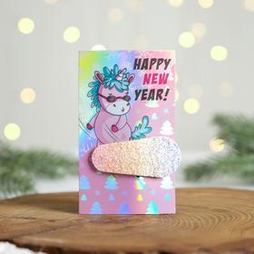 Новогодняя заколка на открытке Happy New Year!, 6,5 х 11 см