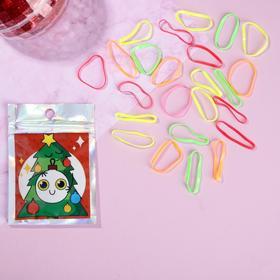 Набор резинок в пакете «Новогодняя елочка», 50 шт. микс 7,5 х 10 см