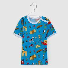 Футболка детская, цвет голубой/зоопарк, рост 104 см
