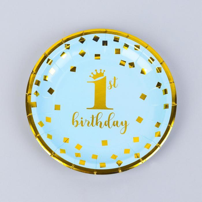 Тарелка бумажная «1 годик», набор 8 шт., цвет голубой - фото 451895