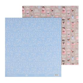 Бумага для скрапбукинга «Много счастья», 30,5  × 32 см, 180 г/м
