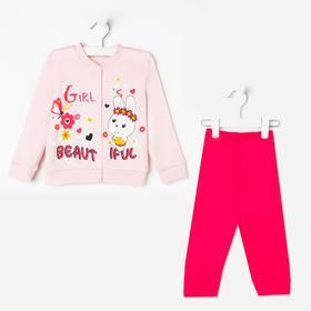 Комплект (кофточка, штанишки) для девочки, цвет розовый, рост 86