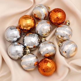 A set of balls plastic d-4 cm, 12 pcs