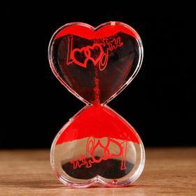 """Песочно-водный антистресс """"Я тебя люблю"""" 7.5х13 см, красный"""