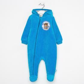 Комбинезон для мальчика, цвет синий/звери, рост 86 см