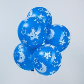 """Шар латексный 12"""" «Луна и звёзды», набор 5 шт., цвет голубой"""