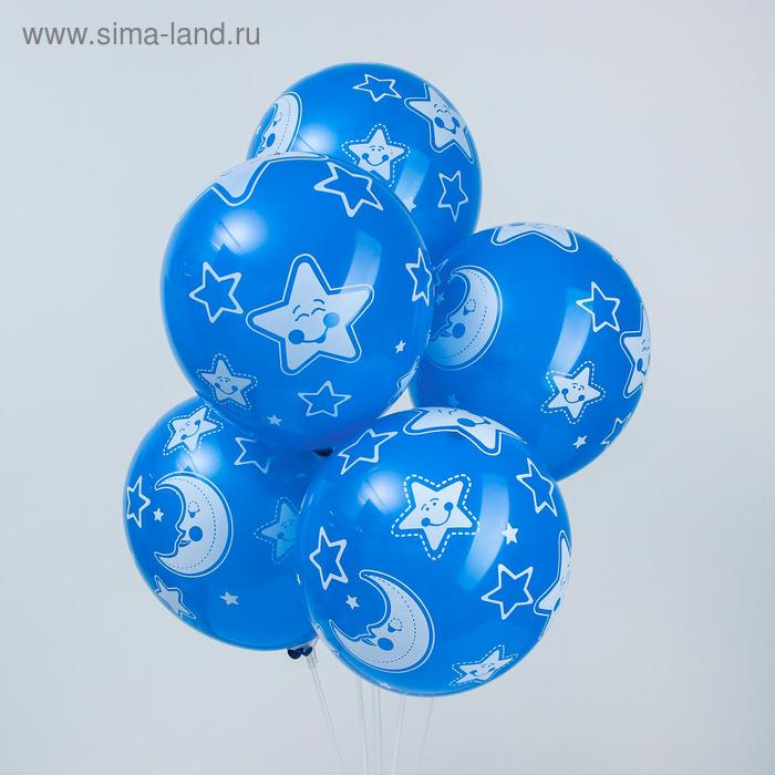 "Latex balloon 12"" ""Moon and stars"", set of 5 PCs, color blue"