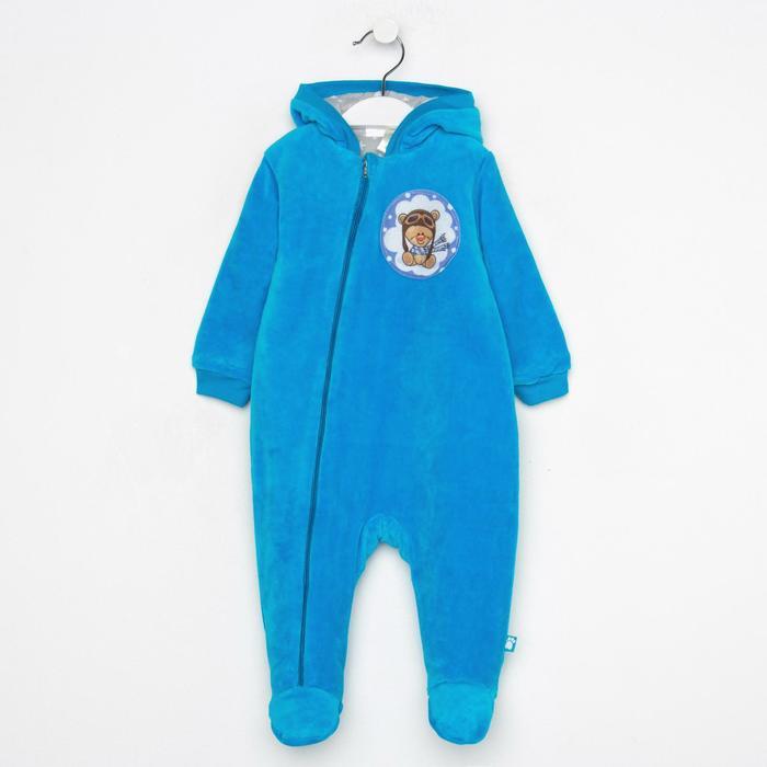 Комбинезон для мальчика, цвет синий/звери, рост 68 см - фото 1956335