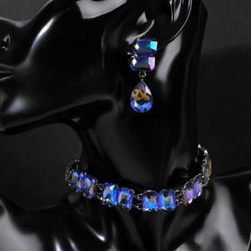 """Набор 2 предмета: серьги, колье """"Сеньора"""" капля, цвет радужно-синий в сером металле, 40 см"""