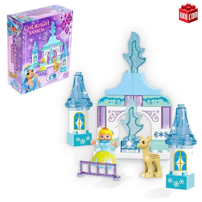 Конструктор «Снежный замок», 27 деталей