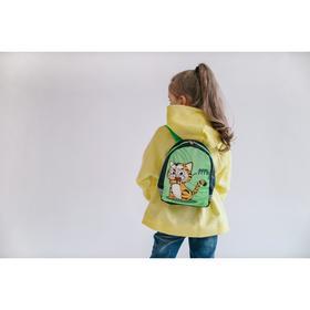 Рюкзак детский, отдел на молнии, цвет зелёный