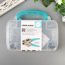 """Кейс с люверсами для установщика WRMK """"Crop-A-Dile. Aqua"""""""