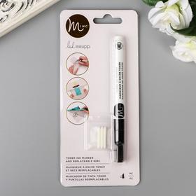 Чернильная ручка с тонером Heidi Swapp - Minc 4 элемента