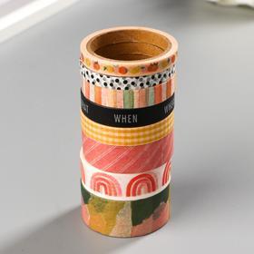 Набор бумажных скотчей Heidi Swapp 8 шт