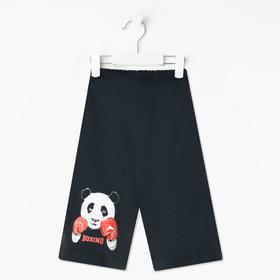 Шорты для мальчика, цвет тёмно-серый/панда, рост 92