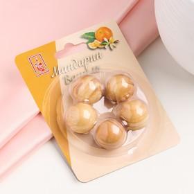 "Набор деревянных аромашариков ""Мандарин и ваниль"", 5 шт, ""Богатство Аромата"""