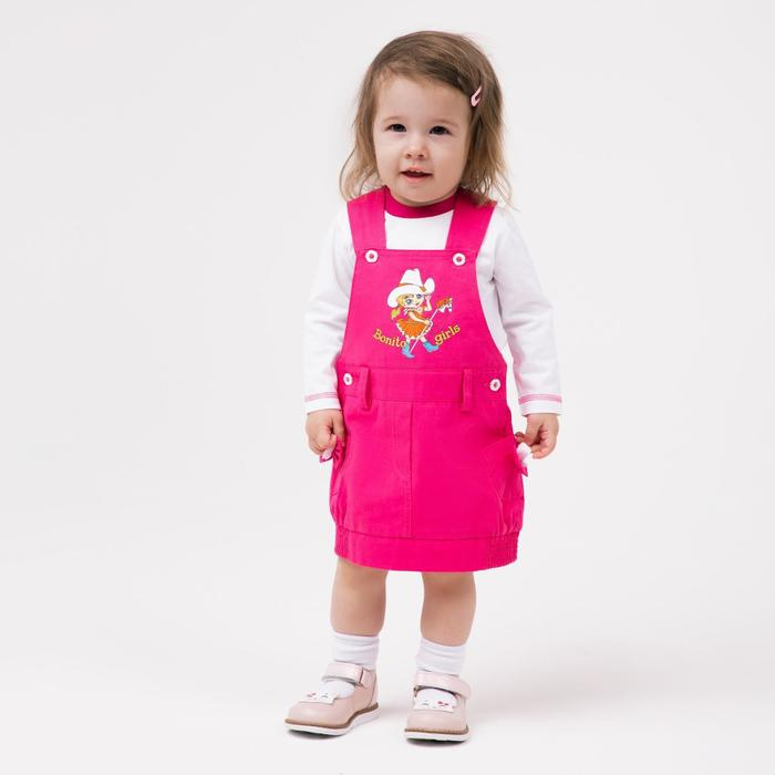 Комплект для девочек (кофта/сарафан) цвет малиновый, рост 68 см (6 месяцев) - фото 1953464