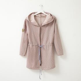 Кардиган женский, цвет меланж розовый, размер 44
