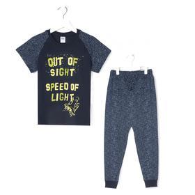 Пижама для мальчика, цвет тёмно-синий, рост 98-104 см
