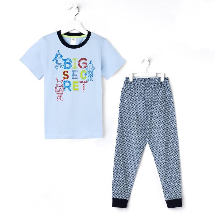 Пижама для мальчика, цвет голубой, рост 110-116 см - фото 1941760