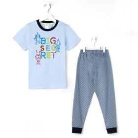 Пижама для мальчика, цвет голубой, рост 98-104 см