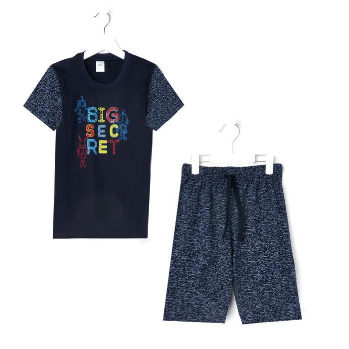 Пижама для мальчика, цвет тёмно-синий, рост 98-104 см - фото 76494119