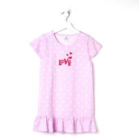 Платье для девочки, цвет розовый, рост 98-104 см