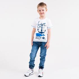 Футболка для мальчика, цвет белый, рост 116-122 см